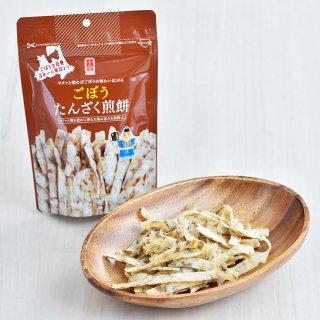 ごぼうたんざく煎餅 50g