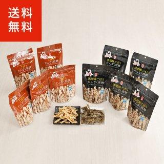 ごぼうたんざく煎餅ミックスセット(プレーン5個/黒胡麻5個)