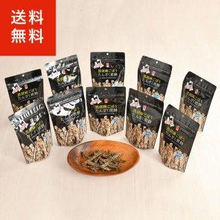 黒胡麻ごぼうたんざく煎餅 10個セット