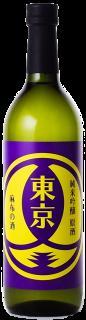 純米吟醸原酒 東京 麻布の酒