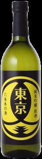 純米吟醸原酒 東京 六本木の酒