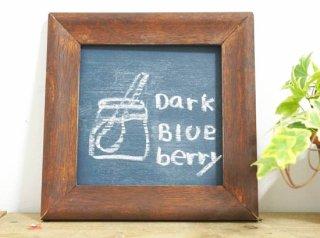 Dark Blueberry/ダークブルーベリー