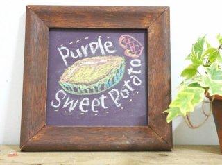Purple Sweet Potato/パープルスイートポテト