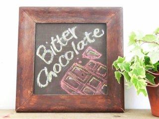 Bitter Chocolate/ビターチョコレート