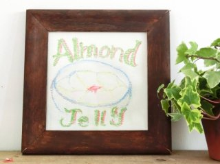 Almond Jelly/アーモンドジェリー
