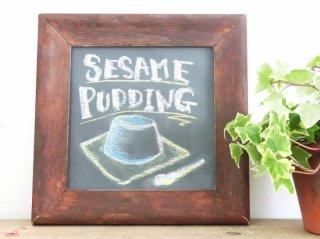 Sesame Pudding/セサミプティング