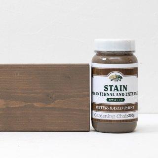 劣化した木材のような古びた雰囲気を表現できる水性ステイン/ガーデニングチェア