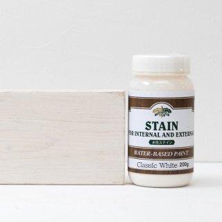 珍しい白色の水性ステイン/クラシックホワイト