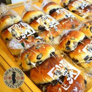 黒豆パン【小西のパン】