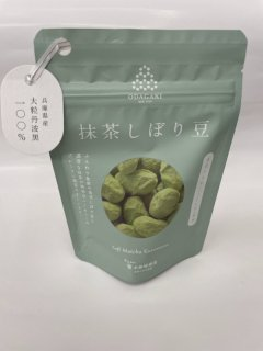 抹茶しぼり豆 【小田垣商店】
