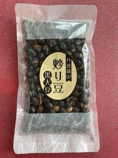 炒り豆黒大豆