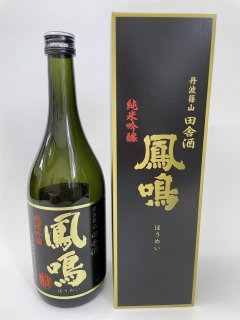 <img class='new_mark_img1' src='https://img.shop-pro.jp/img/new/icons1.gif' style='border:none;display:inline;margin:0px;padding:0px;width:auto;' />鳳鳴 純米吟醸720ml【鳳鳴酒造】
