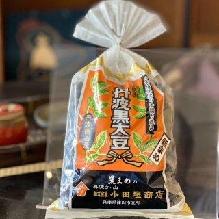 黒大豆(大) 小田垣商店BURARI
