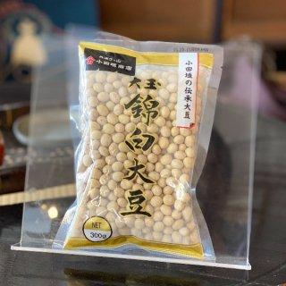 白大豆(小) 小田垣商店BURARI