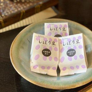 しぼり豆(バラ) 小田垣商店