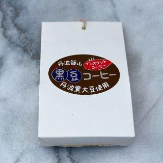 黒豆インスタントコーヒー 岩崎珈琲