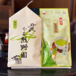 高級煎茶 翠(大) 熊野園