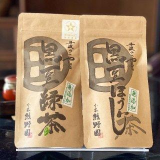 黒豆緑茶 熊野園