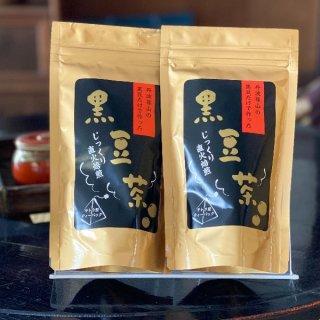 黒豆茶(ティーバッグ)  岩崎珈琲