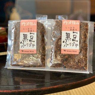 黒豆ふりかけ(生姜) グリーンウェーブ