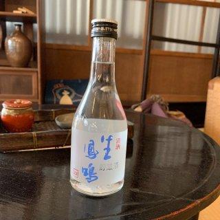 鳳鳴生貯蔵酒300ml