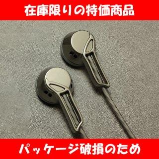 【特価商品】[AUGLAMOUR] RX-1 GD (シュリンク破れ有)