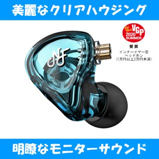 [NF AUDIO] NM2 CBL<img class='new_mark_img2' src='https://img.shop-pro.jp/img/new/icons61.gif' style='border:none;display:inline;margin:0px;padding:0px;width:auto;' />