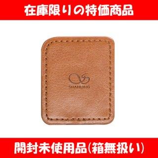 【特価商品】[SHANLING] M0 LeatherCase BR