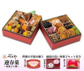 *ご予約受付中*   美濃味匠のおせち料理 二段重 桃青 「和菓子付」|送料無料