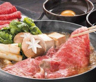 *ご予約受付中*  明治6年創業 日本料理ひら井 飛騨牛すきやきセット|送料無料