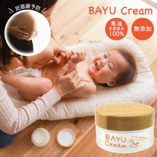 【無添加】BAYU Cream *送料無料*妊娠線予防や赤ちゃんのスキンケアに