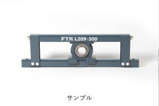UCTL209J−300U1