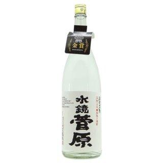 水鏡菅原 大吟醸 酒粕焼酎(米麹) 1800ml