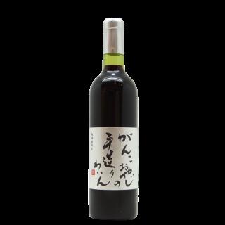 仲村わいん工房 シルバーがんこ  手造りワイン 720ml