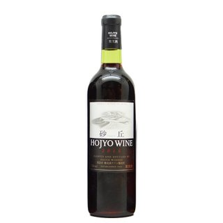 ホージョーワイン 砂丘 2015 720ml