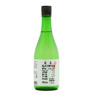 亀泉 純米吟醸 CELー24 生原酒720ml