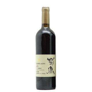 熊本ワイン 菊鹿メルロー樽熟成 2018 750ml