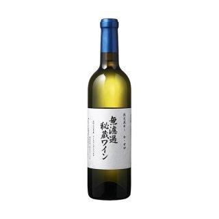 朝日町ワイン 無濾過秘蔵 白2018 720ml