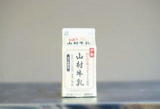 ☆人気No.1!☆ 山村牛乳 500ml パック
