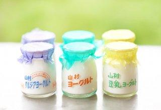 ☆人気のヨーグルト詰合せ☆ ヨーグルト食べくらべセット 90mlビン 各2本