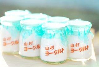 ☆定期購入でお得!☆  山村 ヨーグルト(加糖) 90mlビン 7本セット