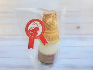 ♡バレンタイン限定パッケージ♡ 冷凍ぷりんソフト(チョコレート) 4個セット