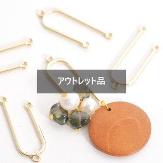 【B品】U字型コネクター 6個 メタルパーツ 天秤 二股 チャーム