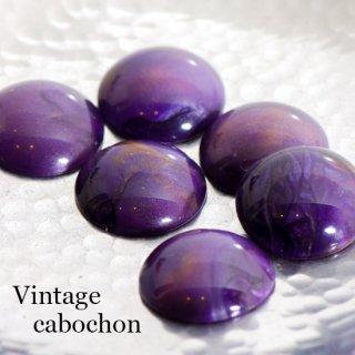 ヴィンテージカボション 紫マーブル アクリル  ルーサイト 貼り付けパーツ パーリー