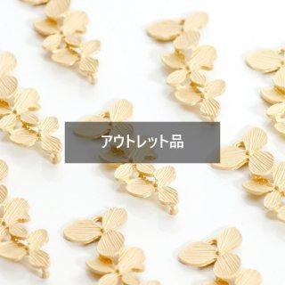 【B品】3つお花のコネクター コールド チャーム 4個 メタルパーツ 3連