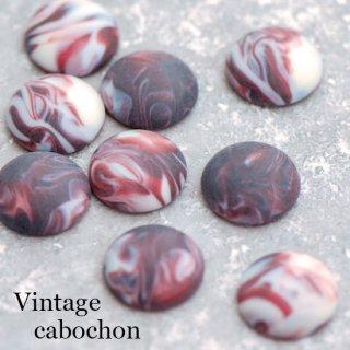 ヴィンテージカボション マットな紫マーブル アクリル  ルーサイト 大理石風