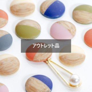 【B品】樹脂&ウッドのバイカラーカボション 貼り付けパーツ 1個 ウッドパーツ