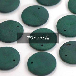 【B品】ウッドパーツ フラットラウンド グリーン 30mm ウッドビーズ チャーム