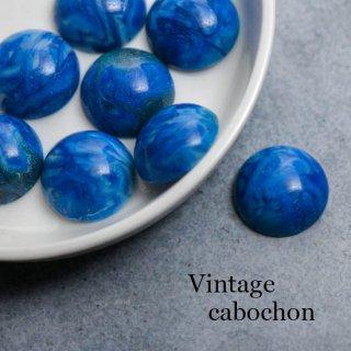 イタリアヴィンテージカボション ぷっくり青マーブル 2個  ルーサイト ブルー&ホワイト