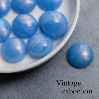 ヴィンテージカボション パールブルー 2個  ルーサイト 青 マーブル